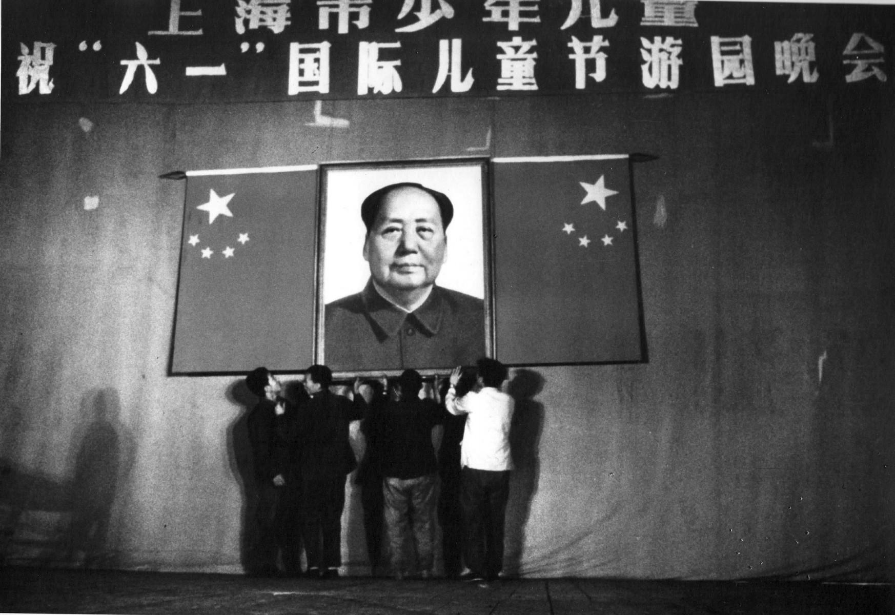 Mao Poster in Shanghai, 1973