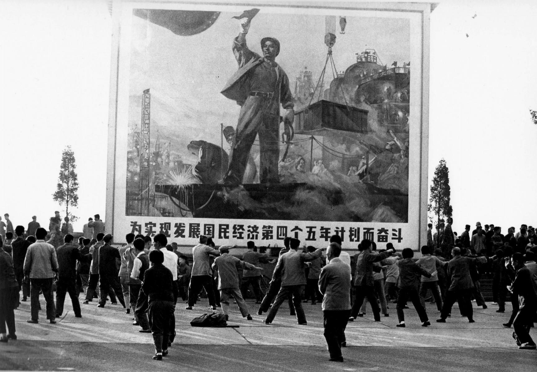 Morning Dance Exercises in Shanghai, 1973